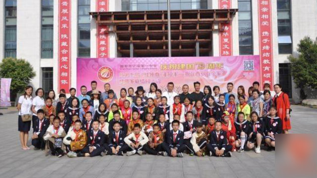A group photo of students and their assigned Xi'an families during a ceremony held at the Chanba No. 1 Middle School.