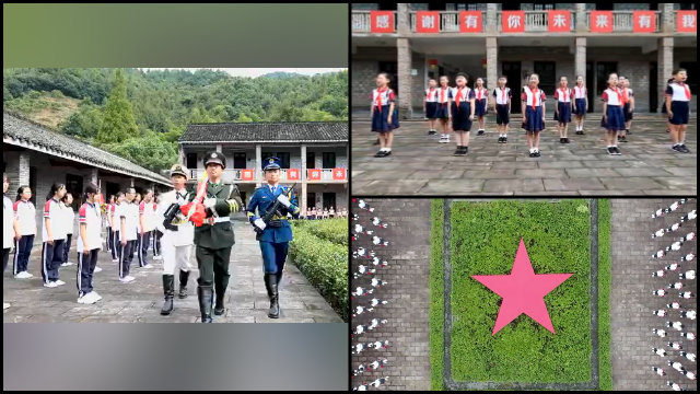Activities for school students in Jian'ao village on Martyrs' Day.