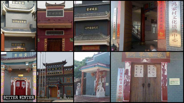 Ancestral temples in Duchang county have been converted into public activity centers.