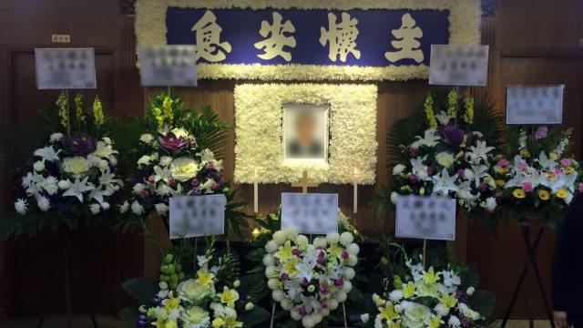 Christian Funeral (Pokman817 - CC BY-SA 4.0)