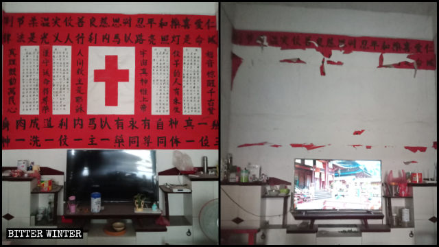Officials tore down Christian calligraphy from a home in Henan Province.