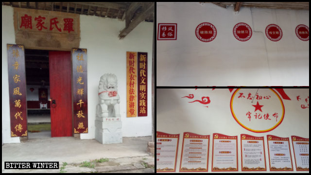 The Luo clan ancestral temple in Jiangxi's Fuzhou city, spanning a history of hundreds of years, has been converted into a Party propaganda site.