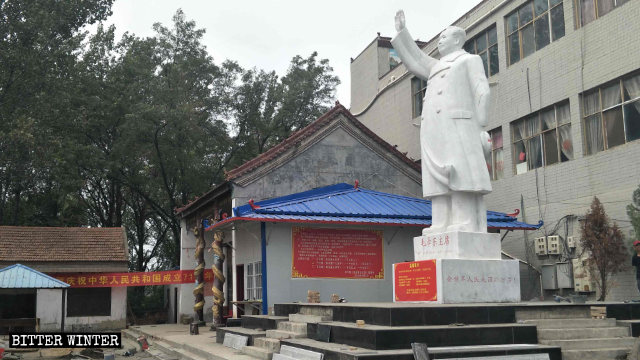 Want to Keep Your Temple? Worship Mao Zedong