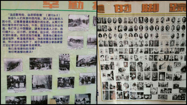 Photographs of missionaries' work in China were displayed in the renovated house by the cemetery.