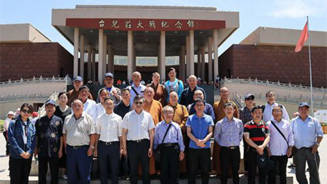CPCA officials and Catholics from the Xiaoshan district of Zhejiang's Hangzhou city visit the Taierzhuang Battle Memorial Hall.