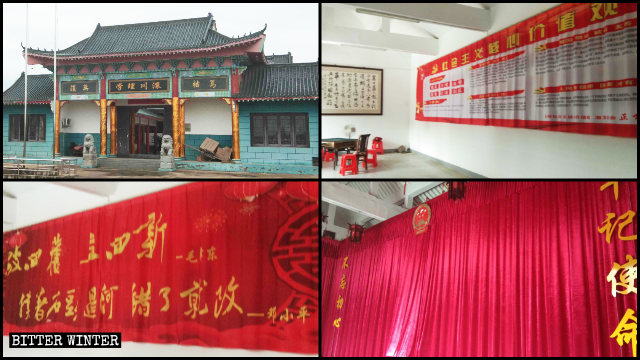 """The slogan """"Don't forget the original intention; keep the mission in mind"""" was displayed in the Tang clan ancestral temple in Maochen."""