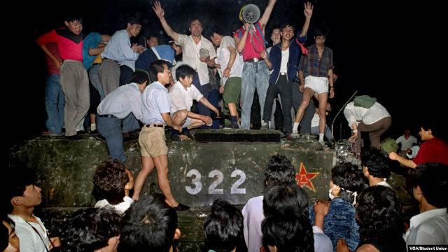 The Tiananmen Square massacre. (by VOA Student Union).