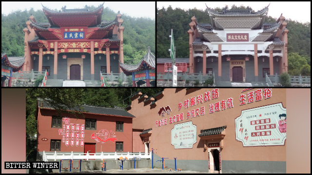 The Wang clan ancestral temple before and after conversion