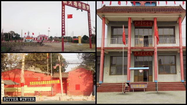 済南新区に毛沢東を祀る記念館がさらに5つオープンしました。