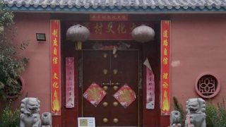Taoists Deprived of Temples, Customs, and Traditions