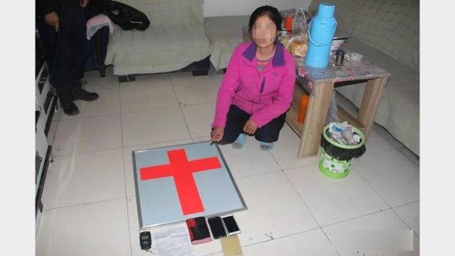 警察は昨年9月に青海省の弟子協会会員の自宅を襲撃した。