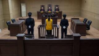 76刑務所に宣告された全能神教会