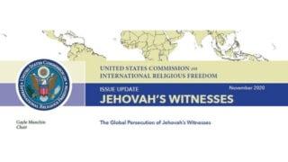 エホバの証人:世界で最も迫害されている宗教