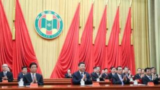 CCPは習近平の法の支配に関する思想に関する本を出版