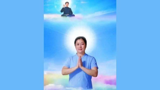 亡くなった創設者の張紅宝が空に座っている、中公最大の支部の現在の指導者である張暁の献身的なイメージ。