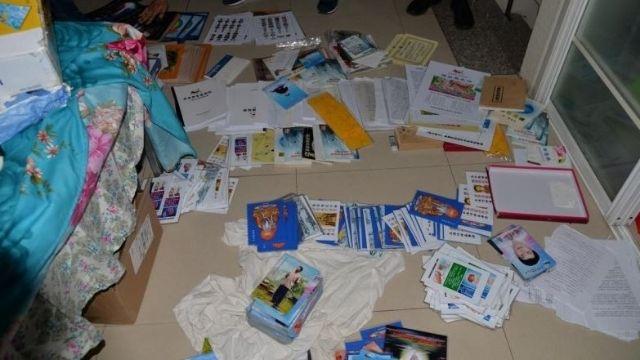 福源の襲撃されたマッサージパーラーで押収された中公の資料。 出典:西安公安局。