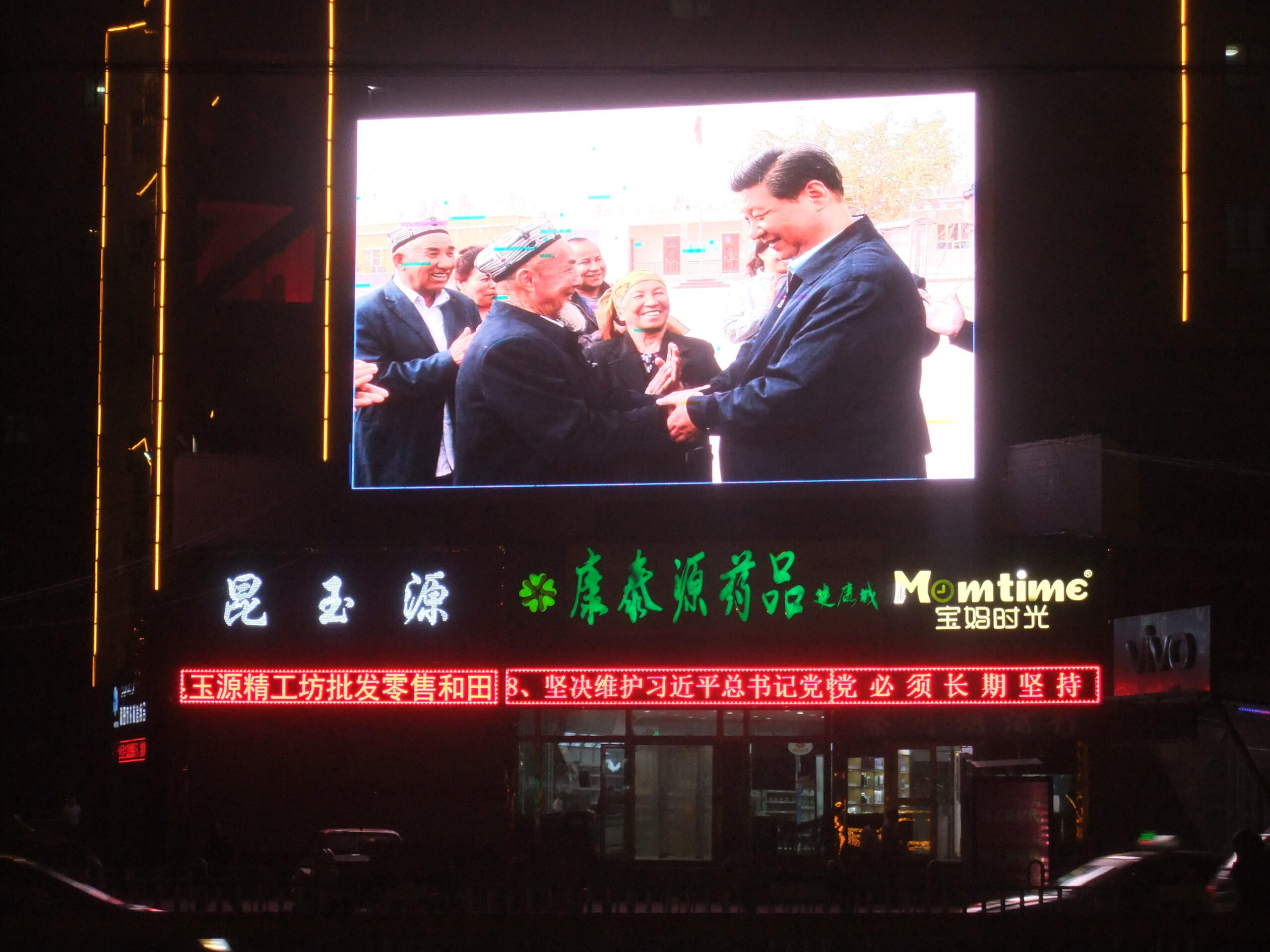 ホータン人民広場で真央の監視の下で踊る。 1958年に毛沢東に会うためにロバで北京に乗った単純なウイグルの農民クルバン・トゥルムは、CCPとウイグルの関係のポスター少年になりました。 ルース・イングラムによる写真。 今日のマオに相当する習近平は、21世紀の皮肉なクルバントゥルム会議の再実行を行っています。 ルース・イングラムによる写真。