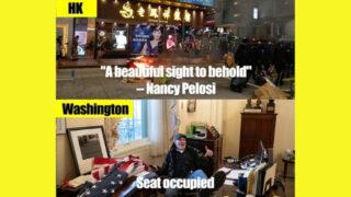 CCPがワシントンでの暴動をどのように見ているか:「米国の終焉が間近に迫っている」