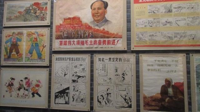 Cultural Revolution-era posters.