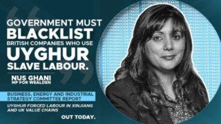 英国議会報告はウイグル奴隷労働を非難し、政府の反応は「ソフト」である