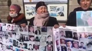 新疆ウイグル自治区の受刑者の母親、姉妹、妻のための悲しい女性の日
