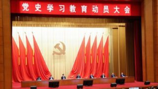 中国人は「悪い」歴史を広めている人々を報告するように促された