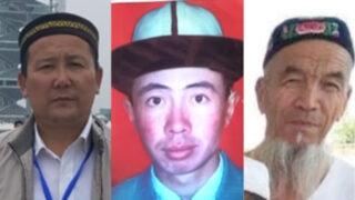 新疆ウイグル自治区:宗教指導者への迫害が多民族になる