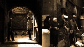 スローボイル: ウイグル大虐殺時の中国での生活の記憶