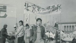 六四天安門、1989年:「私は戦車に登り、反対側から飛び降りた」